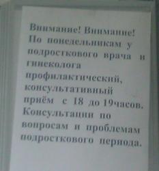 Отзывы о стоматологических клиниках г.благовещенска